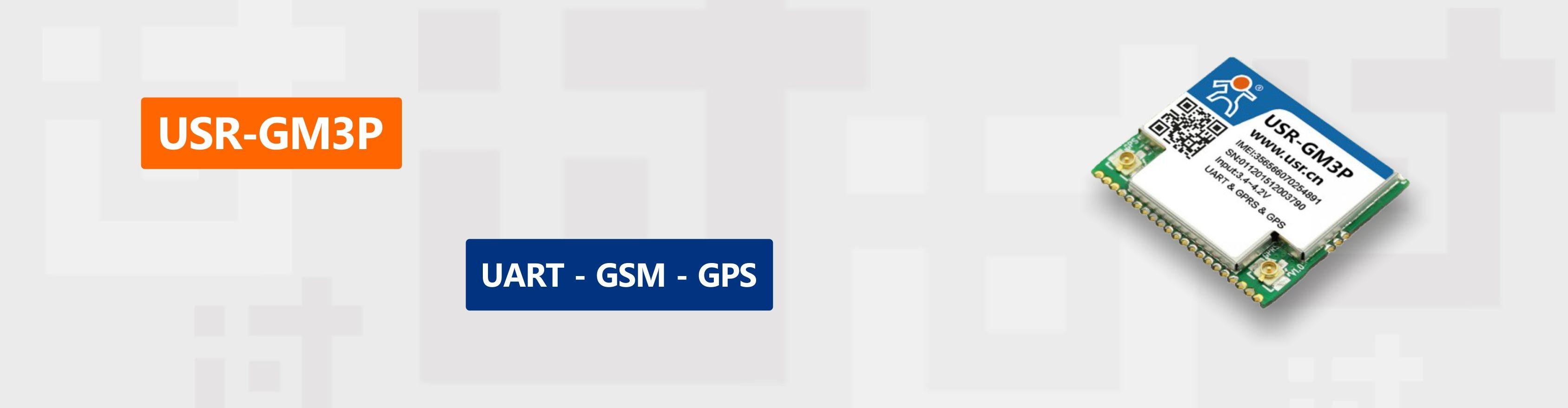 USR-GM3P